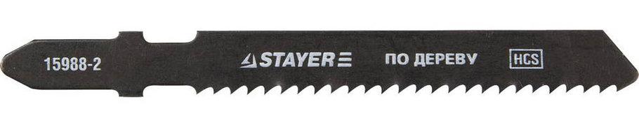 Полотна для эл/лобзика STAYER по дереву HCS, EU-хвост., шаг 2 мм, 50 мм, 2 шт. (15988-2_z01), фото 2