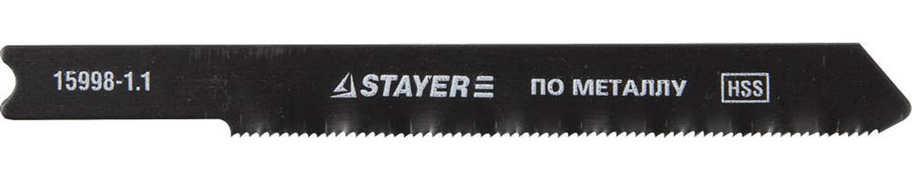 Полотна для эл/лобзика STAYER HSS, по металлу (0,5-1,5 мм), US-хвост., шаг 1.1 мм, 50 мм, 2 шт. (15998-1,1)