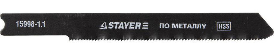 Полотна для эл/лобзика STAYER HSS, по металлу (0,5-1,5 мм), US-хвост., шаг 1.1 мм, 50 мм, 2 шт. (15998-1,1), фото 2