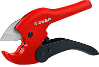 Ножницы автоматические ЗУБР 0-42 мм, для пластиковых труб (23702-42)