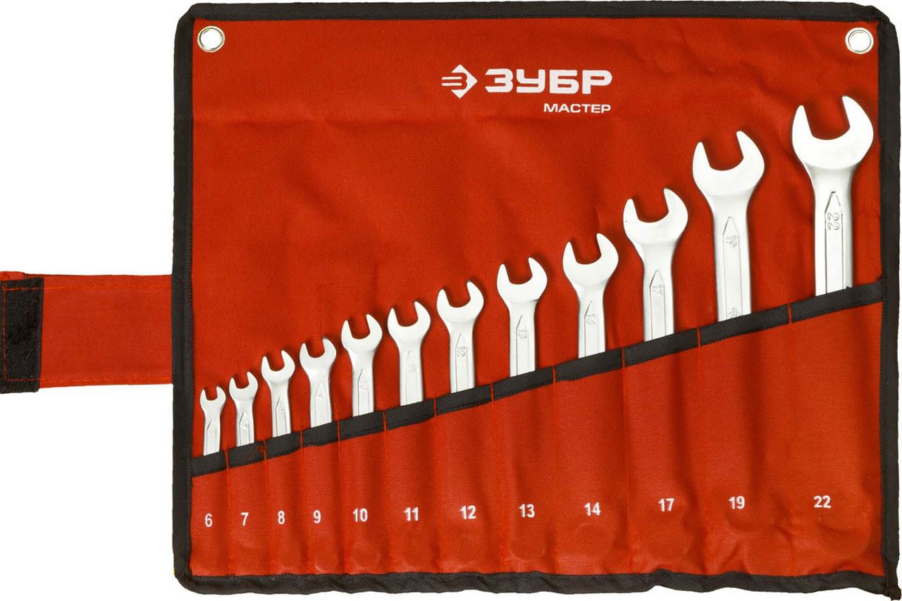 Набор комбинированных гаечных ключей ЗУБР 12 шт, 6 - 22 мм (27087-H12)