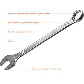 Ключ гаечный СИБИН 30 мм, комбинированный (27089-30), фото 2