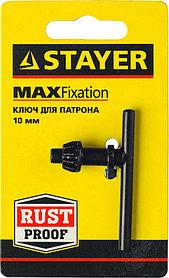 Ключ для патрона дрели STAYER 10 мм (29057-10)