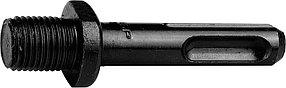 Переходник на патрон ЗУБР SDS+ (2906_z01)