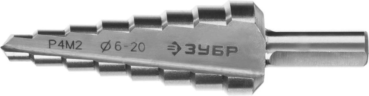Сверло ступенчатое ЗУБР 6-20 мм, 8 ступеней, Р4М2 (29665-6-20-8)