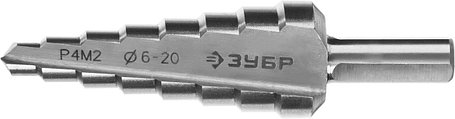 Сверло ступенчатое ЗУБР 6-20 мм, 8 ступеней, Р4М2 (29665-6-20-8), фото 2