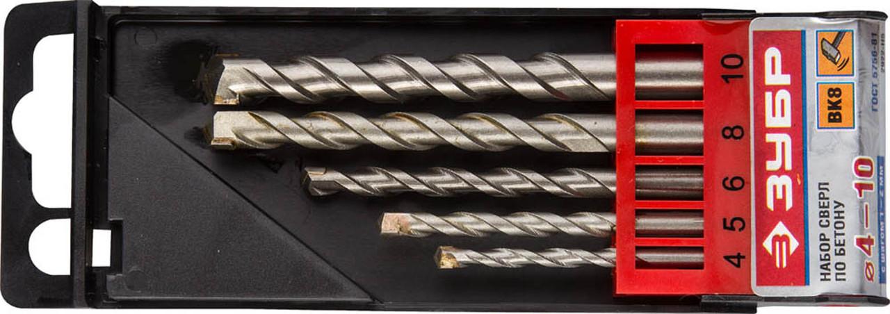 Набор сверл по бетону ЗУБР 5 шт: Ø 4-5-6-8-10 мм (2922-H5)