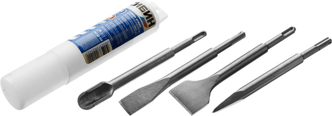 Набор зубил СИБИН 200 мм, 4 шт., SDS-Plus (29240-H4)