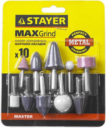 Набор абразивных мини-шарошек насадок STAYER 10 шт., хвостовик Ø 3,2/6 мм (2989-H10), фото 2