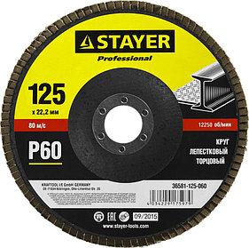 Круг шлифовальный лепестковый STAYER P60, 125х22.2 мм (36581-125-060)