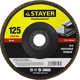 Круг шлифовальный лепестковый STAYER P80, 125х22.2 мм (36581-125-080)