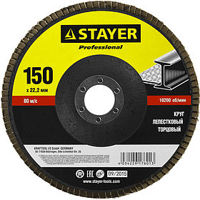 Круг шлифовальный лепестковый STAYER P60, 150х22.2 мм (36581-150-060)