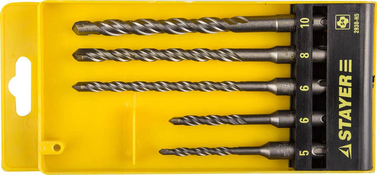 Набор буров по бетону STAYER 5 шт, 5,6,6,8,10 мм, SDS-Plus (2930-H5)