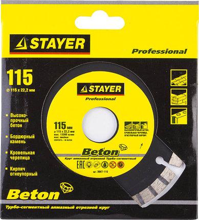 Алмазный диск отрезной BETON, STAYER 115 мм, по высокопрочному бетону (3667-115), фото 2