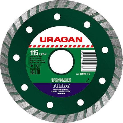 Круг отрезной для УШМ, URAGAN Ø 115х22.2 мм, алмазный, сегментированный (36693-115), фото 2
