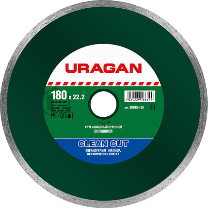 Круг отрезной для УШМ, URAGAN Ø 180х22.2 мм, алмазный, сплошной (36695-180), фото 2