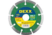 Круг отрезной для УШМ, DEXX Ø 115х22.2 мм, алмазный, сегментный (36701-115_z01)