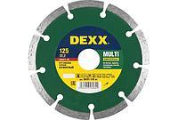 Круг отрезной для УШМ, DEXX Ø 125х22.2 мм, алмазный, сегментный (36701-125_z01)
