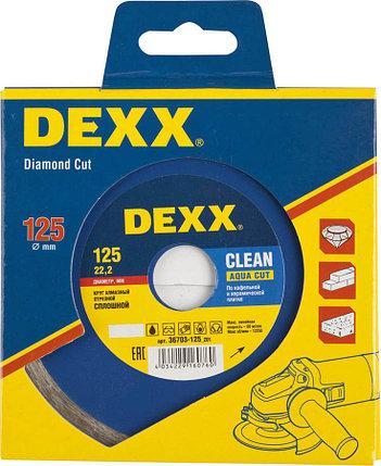 Круг отрезной для УШМ, DEXX Ø 125х22.2 мм, алмазный, сплошной (36703-125_z01), фото 2