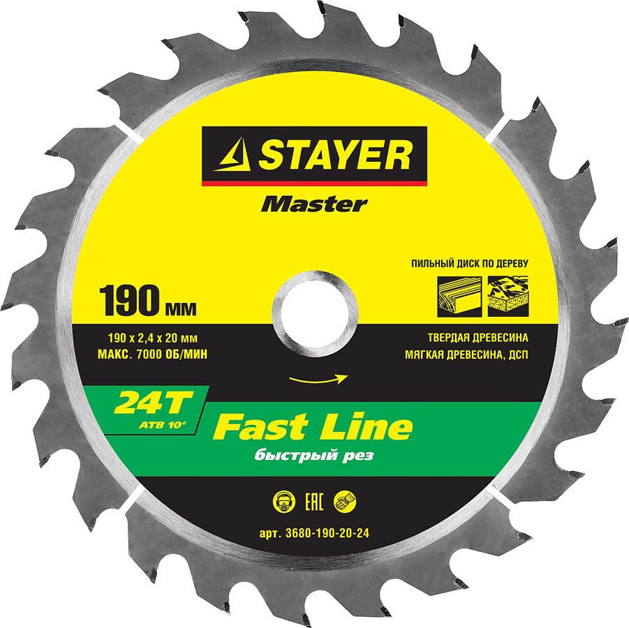 Диск пильный по дереву STAYER Ø 190 x 20 мм, 24T (3680-190-20-24)