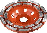 Чашка шлифовальная по бетону ЗУБР 115 мм, L- 22.2 мм, алмазная, сегментная, двухрядная (33376-115)