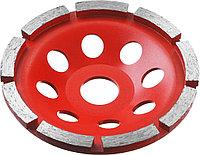 Чашка шлифовальная по бетону ЗУБР 115 мм, L- 22.2 мм, алмазная, сегментная, однорядная (33377-115)