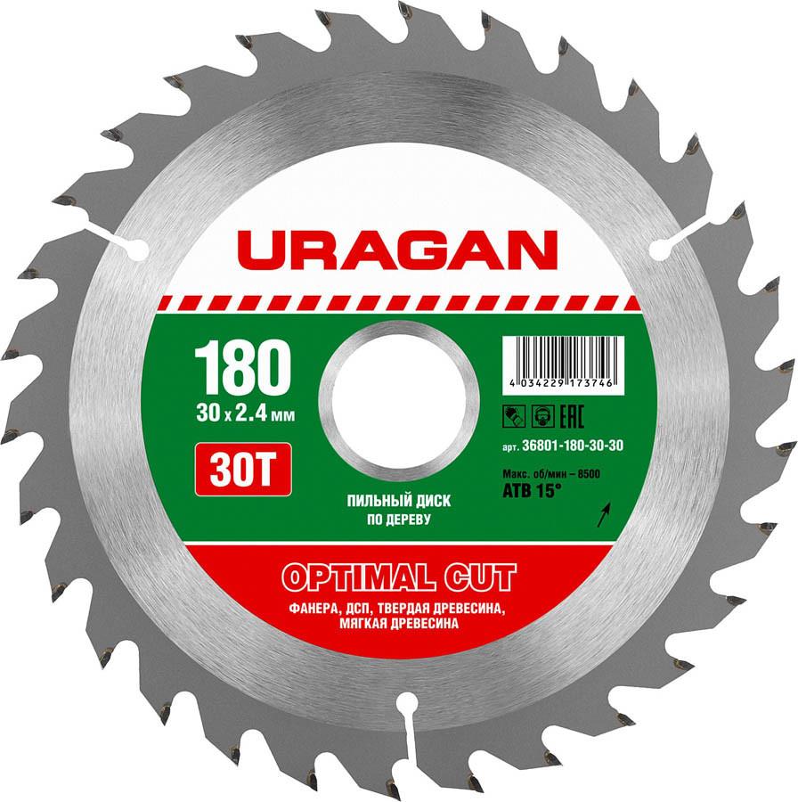 Диск пильный по дереву URAGAN Ø 180 x 30 мм, 30T (36801-180-30-30)