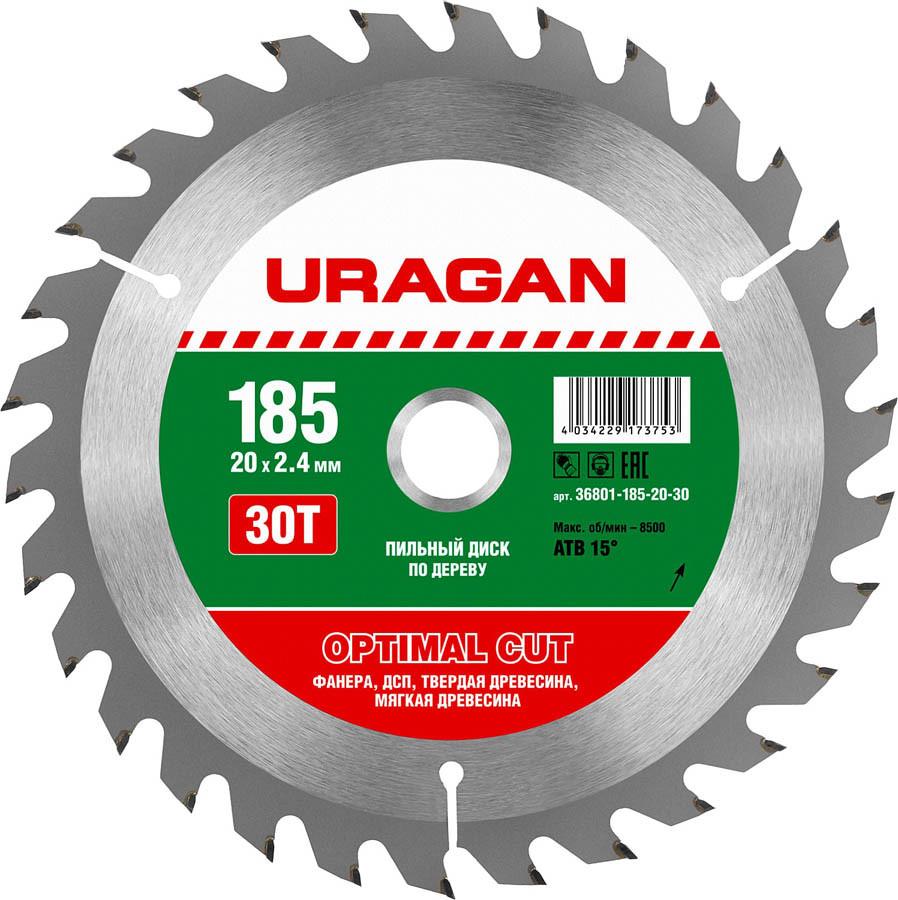 Диск пильный по дереву URAGAN Ø 185 x 20 мм, 30T (36801-185-20-30)