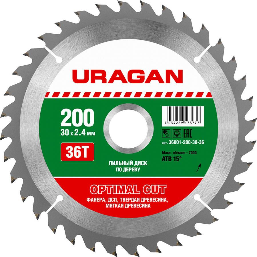 Диск пильный по дереву URAGAN Ø 200 x 30 мм, 36T (36801-200-30-36)
