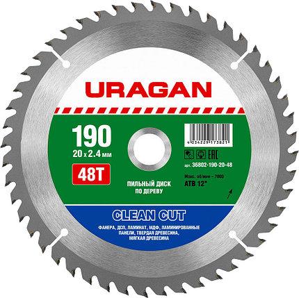 Диск пильный по дереву URAGAN Ø 190 x 20 мм, 48T (36802-190-20-48), фото 2