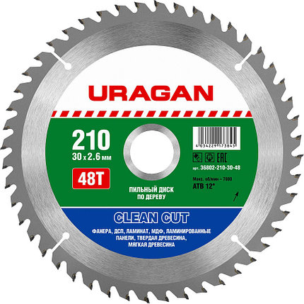 Диск пильный по дереву URAGAN Ø 210 x 30 мм, 48T (36802-210-30-48), фото 2