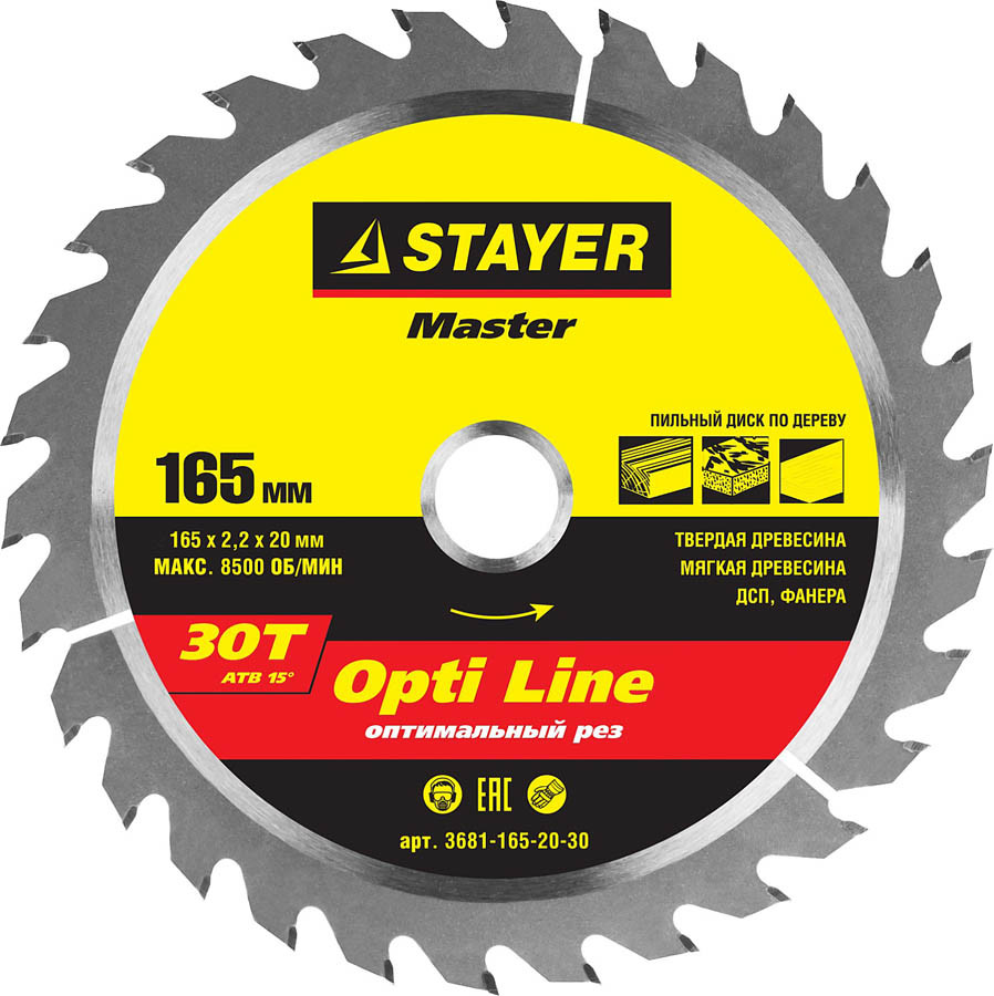 Диск пильный по дереву STAYER Ø 165 x 20 мм, 30T (3681-165-20-30)