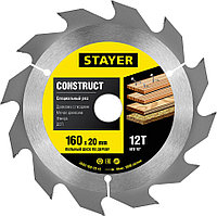 """Диск пильный для древесины STAYER Ø 160 x 20 мм, 12Т, с гвоздями """"Construct line"""" (3683-160-20-12)"""
