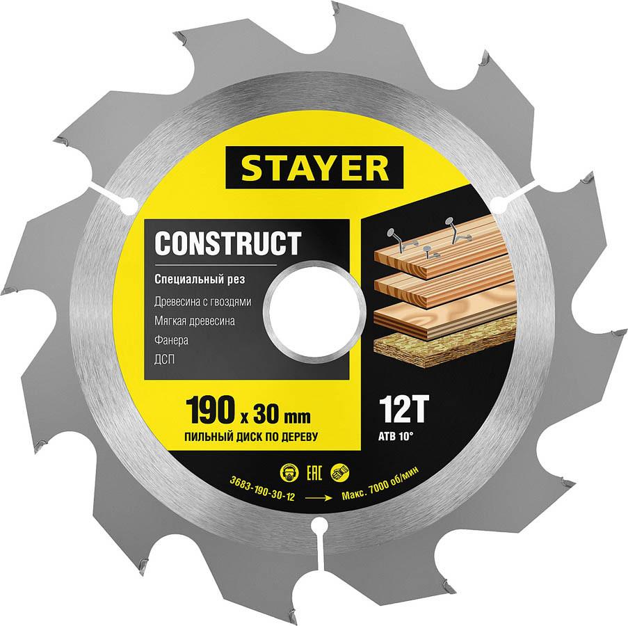 Пильный диск по дереву с гвоздями STAYER Ø 190 x 30 мм, 12T (3683-190-30-12)