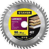 Пильный диск по ламинату STAYER Ø 160 x 20 мм, 48T (3684-160-20-48)