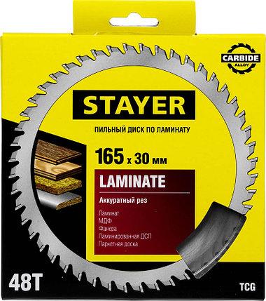 Пильный диск по ламинату STAYER Ø 165 x 30 мм, 48T (3684-165-30-48), фото 2