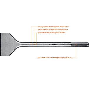 Зубило лопаточное KRAFTOOL 300 мм, SDS-max (29335-80-300_z01), фото 2