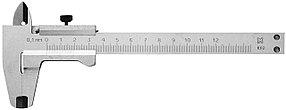 Штангенциркуль металлический 125 мм, тип 1 (3445-125)