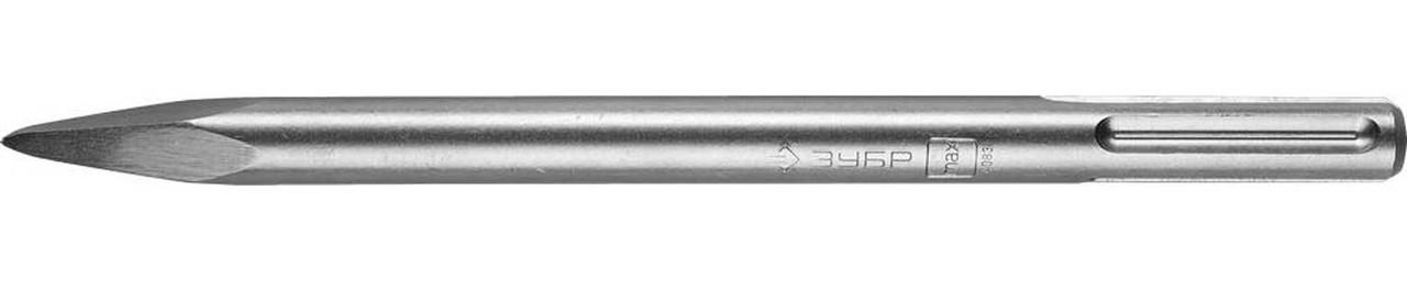 """Зубило пикообразное ЗУБР длина 280 мм, SDS-max, серия """"Профессионал"""" (29381-00-280)"""