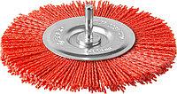 """Щетка дисковая для дрели ЗУБР 125 мм, серия """"Профессионал"""" (35161-125_z02)"""