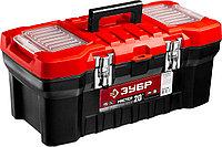 """Ящик для инструментов МАСТЕР-20, ЗУБР 510 x 260 x 225 мм, (20""""), пластиковый (38180-20_z02)"""