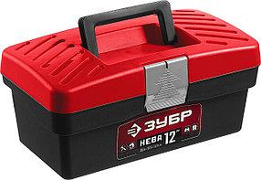 "Ящик для инструмента НЕВА-12, ЗУБР 285 х 155 х 125 мм (12""), пластиковый (38323-12)"