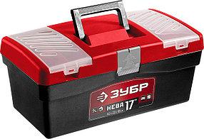 "Ящик для инструмента НЕВА-17, ЗУБР 420 х 220 х 180 мм (17""), пластиковый (38323-17)"