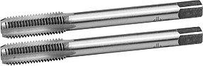 Комплект метчиков ЗУБР М8 x 1.25 мм, 9ХС, ручные (4-28006-08-1.25-H2)