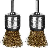 Набор щеток дисковых для дрели ЗУБР 2 шт, латунированная проволока (35225-30-H2_z02)