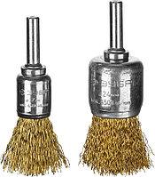 Набор щеток кистевых для дрели ЗУБР 2 шт, латунированная проволока (3532-H2_z02)