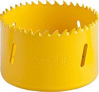 Коронка STAYER d 68 мм, кольцевая биметаллическая универсальная (29547-068)