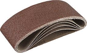 Лента шлифовальная бесконечная для ЛШМ, ЗУБР P60, 75х457 мм, 5 шт., на тканевой основе (35341-060)