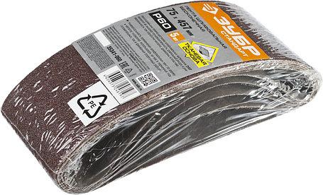 Лента шлифовальная бесконечная для ЛШМ, ЗУБР P60, 75х457 мм, 5 шт., на тканевой основе (35341-060), фото 2