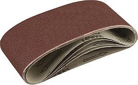 Лента шлифовальная бесконечная для ЛШМ, ЗУБР P180, 75х457 мм, 5 шт., на тканевой основе (35341-180)